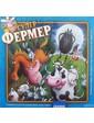 Granna Настольная игра Суперфермер (80865)