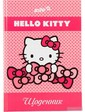 Kite Hello Kitty (34710)