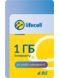 Lifecell 1GB Інтернет S
