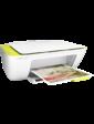 HP DJ Ink Advantage 2135 (F5S29C)