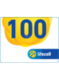 Life (Lifecell) Ваучер lifecell 100грн.
