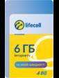 Lifecell 6GB Iнтернет L