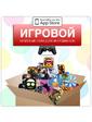 """Пакет приложений """"Игровой"""" - Экономия от 2373 грн."""