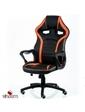 SPECIAL4YOU Game black/orange E5395