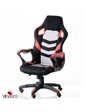 SPECIAL4YOU Abuse black/red E5586