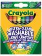 Crayola Большие смываемые цветные восковые мелки (8 шт),