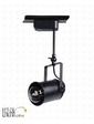 Levistella Трек-прожектор 7521207B-1 BK