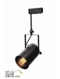 Levistella Трек-прожектор 7521208B-1 BK