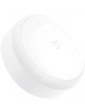 Xiaomi MiJia Induction Nightlight (MUE4059CN/MUE4068GL)