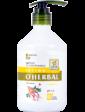 O'Herbal Нежный гель для интимной гигиены Comfort 500 мл