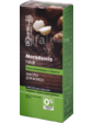 Dr.Sante Macadamia Hair. Масло для волос. Восстановление и защита 50 мл