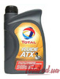 Total Fluide ATX 1л