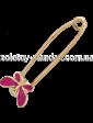 Золота лелека Золотая булавка Бабочка 09112