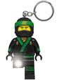 Lego Брелок - фонарик Ниндзяго Ллойд, (LGL-KE108L)