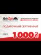 Motostyle 1000