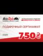 Motostyle 750