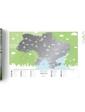 Скретч-карта Travel Map Моя Україна