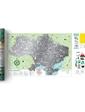 Скретч-карта Travel Map Моя рідна Україна