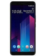 HTC U11 Plus 128GB