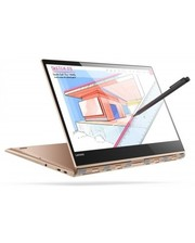 Lenovo Yoga 920-13IKB Copper (80Y700FQRA)