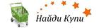 Naidikupi.in.ua