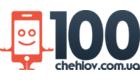 100chehlov.com.ua